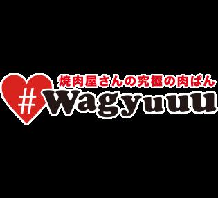 Wagyuuu